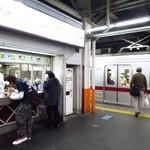 西新井ラーメン -