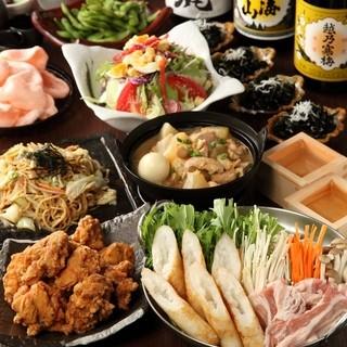 飲み放題&鍋付きコース2980円~