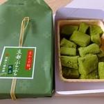 スーベニアショップ - 料理写真:京都ぶらぶら抹茶 京わらび餅:540円