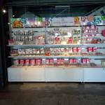 キャンディ ショウ タイム 横浜赤レンガ倉庫 - candy show time 横浜赤レンガ倉庫 外観