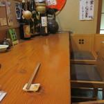 酒菜 楽 - 2人だったんで綺麗なカウンターで大将と話をしながら美味しい酒の肴とお酒をいただきました。