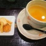 宇治園 喫茶去 - ゆず茶セット。