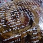 パン工房 Pao - シナモンロール¥170(写真下手ですみません)