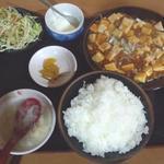 長楽 - 麻婆豆腐定食