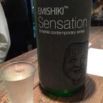 まめや - 変わった日本酒があるのです(^-^)