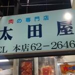 32260913 - 看板