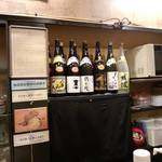 JION 初音 - 日本酒ラインナップ、冷や酒はなく、常温で!