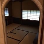 山荘無量塔 - 茶室4.5帖