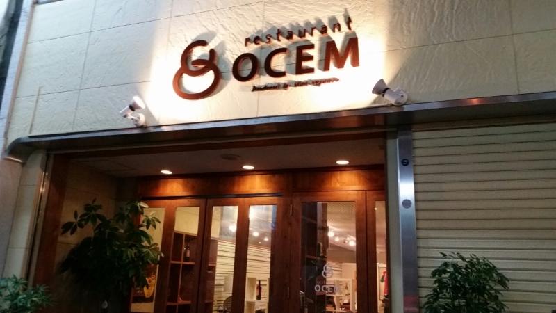 Restaurant OCEM