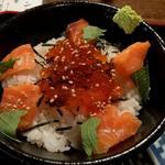 繋 - ミニサーモンイクラ丼(ランチ)