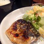 サンホセ - 料理写真:日替わり 塩サバランチ