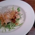 避風塘 みやざわ - ピリ辛棒棒鶏のサラダ