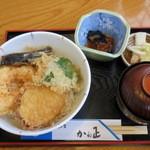 Kaneshou - 天丼920円