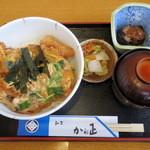Kaneshou - カツ丼920円