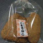 おおきや - ごまきなこ味のクッキーです