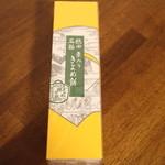 きよめ餅総本家 - 料理写真:きよめ餅栗入り