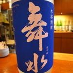 旬膳 よしふさ - 「まうみ」日本酒のやうな(u_u)v焼酎なのですねwww