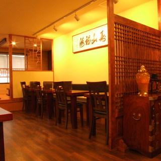 居心地の良い空間でゆっくりとお食事をお愉しみください。