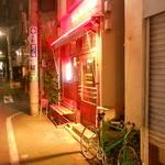 ベーカーバウンス - 2014/11 愛車で!!