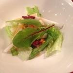 ベーネレガーロ - 大根のすだち風味のサラダ