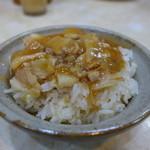 圓環邊蚵仔煎 - 米糕(長粒もち米おこわに豚肉タレかけ/ミーガオNTD30)