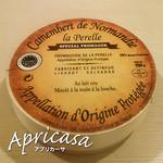 アプリカーサ - 美味しいチーズご用意しております。