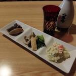 13 - 料理写真:お通しと日本酒「出羽桜」