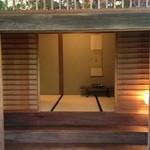 山荘無量塔 - 広い玄関