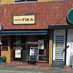 32298063 - 旧名「豆珈房」。店名が変わりました。