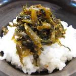 三八製麺所はじめ - 高菜飯