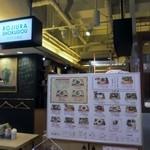 ロヂウラ食堂 - パルコの地下にあるリーズナブルに美味しい食事が出来ると人気のお店です。