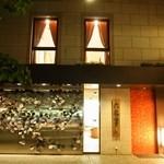 六花亭 - 夜の六花亭 外観