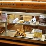 六花亭 - 賞味期限が短いお菓子たち