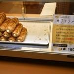 六花亭 - 本店限定 サクサクパイ(賞味期限3時間)