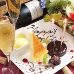ル・タン・メルヴェイユ - サプライズでお祝い♪お手伝いさせて下さい!