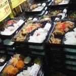 生鮮食品館サノヤ -