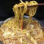 げたや - 料理写真:からめん 太麺を使った汁なしラーメン!まさにうま辛!