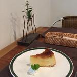 ソフィーズガーデン - ブラムリーのケーキ