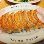 大阪王将 - 餃子