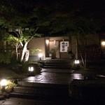 32316127 - 山荘無量塔本館内にあります。