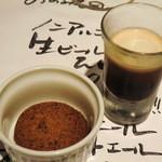 アッチャカーナ - 食後のサービスコーヒーと紅茶クッキー