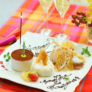 大切なご友人のお誕生日をサプライズでお祝いしちゃいましょ♪