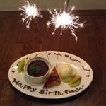 ワイン食堂 がっと - メッセージ付きのデザートプレートをプレゼント