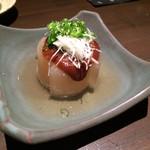 柊草 - 大根