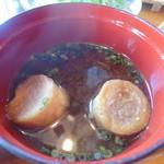 レストラン 桜 - 味噌汁