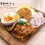 玉ねぎ倉庫跡地志知カフェ -