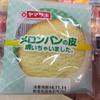 デイリーヤマザキ 渋谷宇田川町店