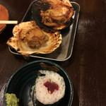 岩美竹 - バル2014.11