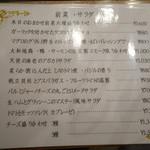 32324594 - メヌー②
