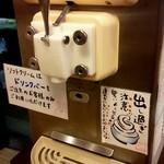 焼肉でん - ドリンクバー注文すればソフトクリームも食べられます(^^)